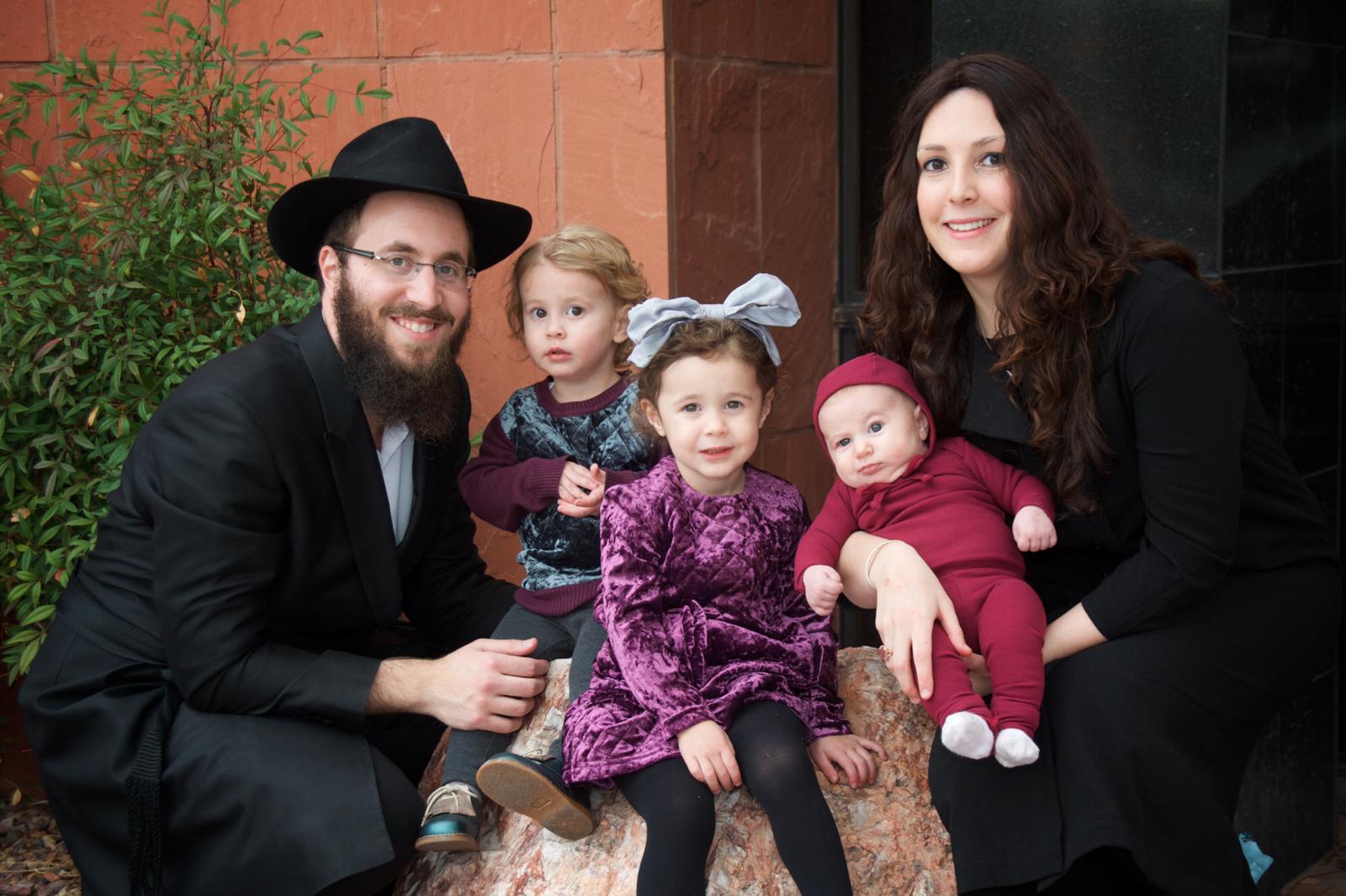 Rabbi Levi and Mrs. Nechama Harlig
